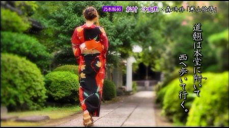 f:id:da-i-su-ki:20120904065750j:image