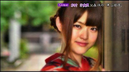 f:id:da-i-su-ki:20120904065751j:image