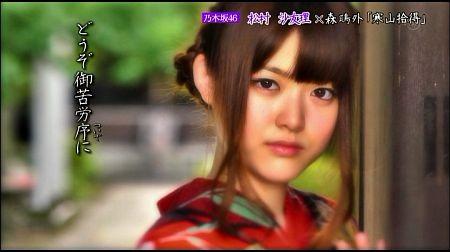 f:id:da-i-su-ki:20120904065752j:image