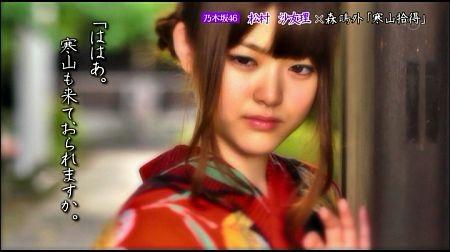 f:id:da-i-su-ki:20120904065753j:image