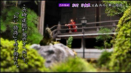 f:id:da-i-su-ki:20120904065840j:image
