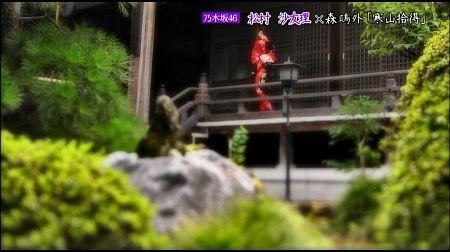 f:id:da-i-su-ki:20120904065841j:image