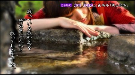 f:id:da-i-su-ki:20120904065843j:image