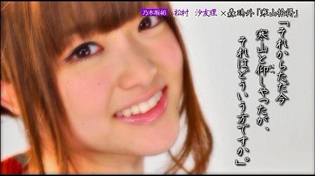f:id:da-i-su-ki:20120904065844j:image