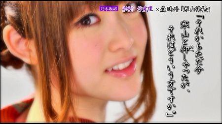 f:id:da-i-su-ki:20120904065845j:image
