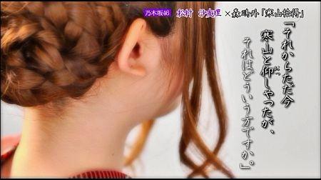 f:id:da-i-su-ki:20120904065846j:image