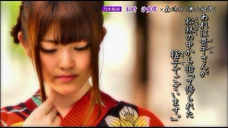 f:id:da-i-su-ki:20120904065848j:image