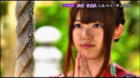 f:id:da-i-su-ki:20120904065945j:image