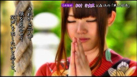 f:id:da-i-su-ki:20120904065946j:image