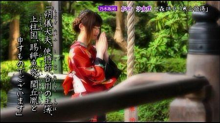 f:id:da-i-su-ki:20120904065947j:image