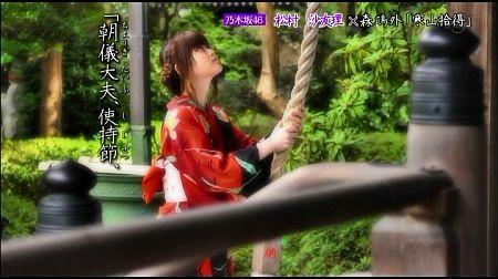f:id:da-i-su-ki:20120904065948j:image