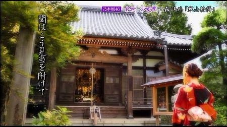 f:id:da-i-su-ki:20120904065949j:image