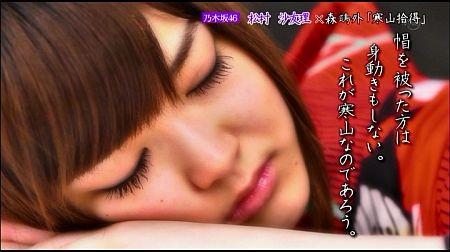 f:id:da-i-su-ki:20120904065950j:image