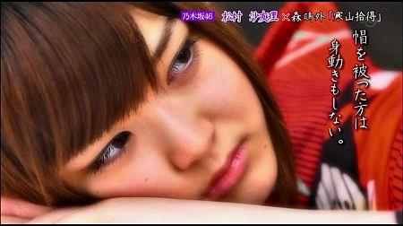 f:id:da-i-su-ki:20120904065951j:image