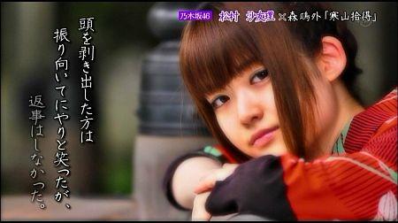 f:id:da-i-su-ki:20120904065952j:image