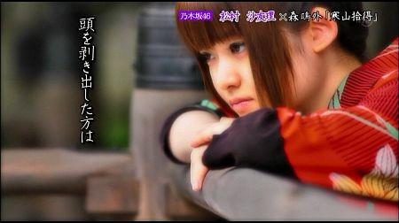 f:id:da-i-su-ki:20120904065953j:image