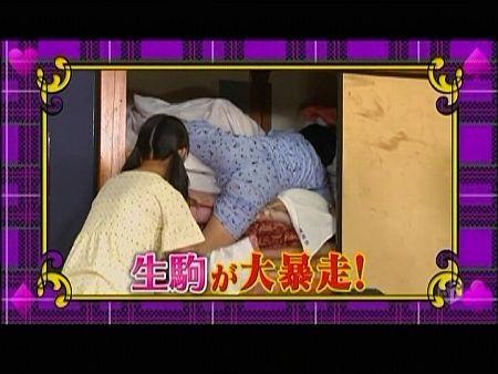 f:id:da-i-su-ki:20120904223331j:image