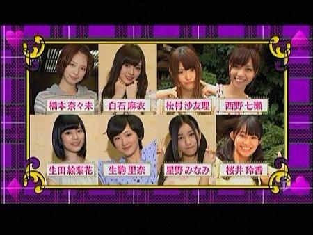 f:id:da-i-su-ki:20120904223336j:image