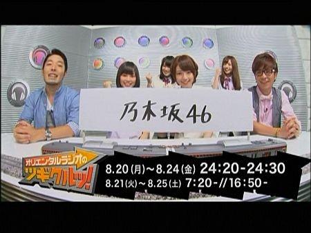 f:id:da-i-su-ki:20120904224533j:image
