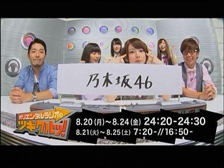 f:id:da-i-su-ki:20120904224542j:image