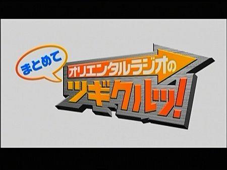 f:id:da-i-su-ki:20120904230351j:image