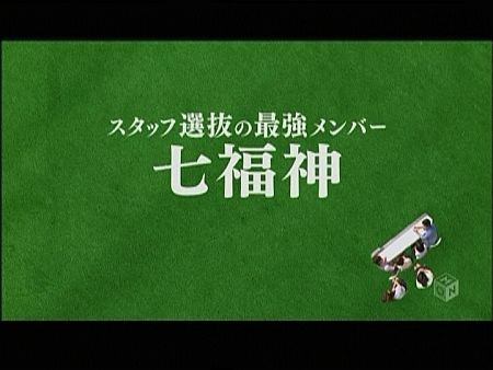 f:id:da-i-su-ki:20120904231534j:image