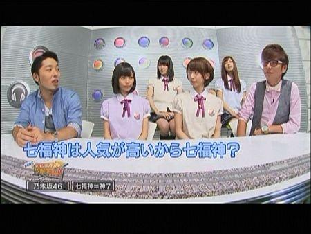 f:id:da-i-su-ki:20120904231536j:image