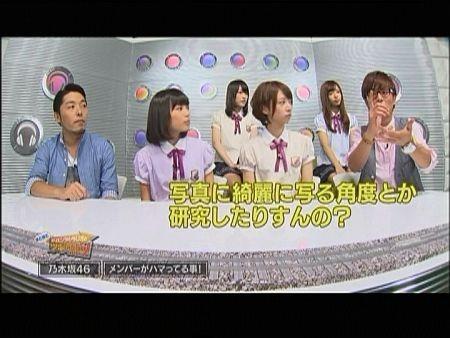 f:id:da-i-su-ki:20120904233227j:image