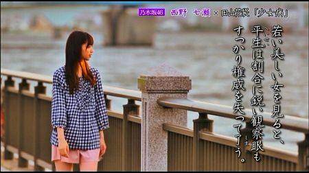 f:id:da-i-su-ki:20120905011440j:image