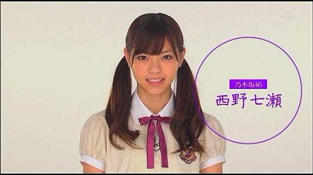 f:id:da-i-su-ki:20120905011441j:image
