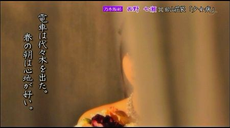 f:id:da-i-su-ki:20120905013015j:image