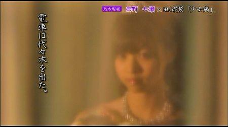 f:id:da-i-su-ki:20120905013016j:image