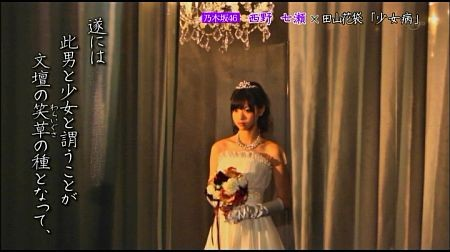 f:id:da-i-su-ki:20120905013017j:image