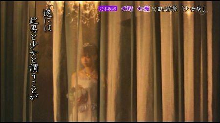 f:id:da-i-su-ki:20120905013018j:image