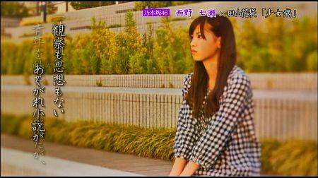 f:id:da-i-su-ki:20120905013020j:image
