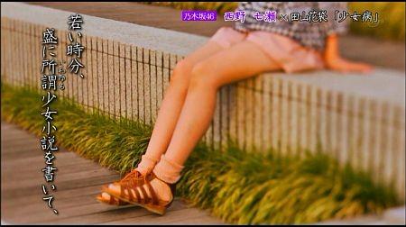 f:id:da-i-su-ki:20120905013021j:image