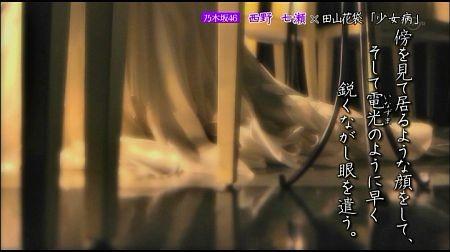 f:id:da-i-su-ki:20120905013127j:image