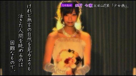 f:id:da-i-su-ki:20120905013129j:image
