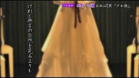 f:id:da-i-su-ki:20120905013130j:image
