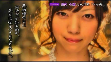 f:id:da-i-su-ki:20120905013237j:image