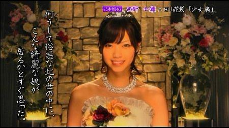 f:id:da-i-su-ki:20120905013239j:image