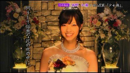 f:id:da-i-su-ki:20120905013240j:image