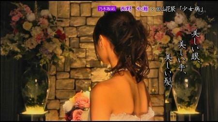 f:id:da-i-su-ki:20120905013242j:image