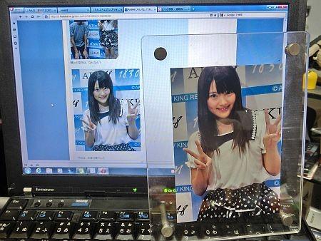 f:id:da-i-su-ki:20120909101746j:image