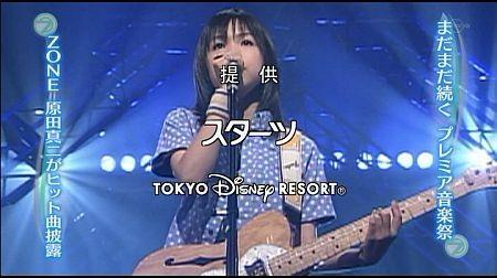 f:id:da-i-su-ki:20120909214425j:image