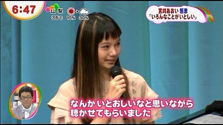 f:id:da-i-su-ki:20120914065355j:image