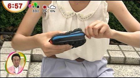 f:id:da-i-su-ki:20120914070357j:image