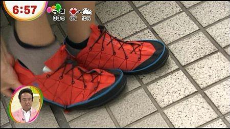 f:id:da-i-su-ki:20120914070359j:image