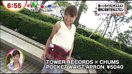 f:id:da-i-su-ki:20120914070402j:image
