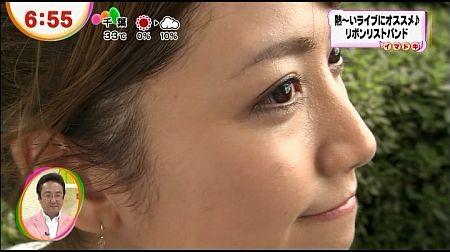 f:id:da-i-su-ki:20120914070403j:image